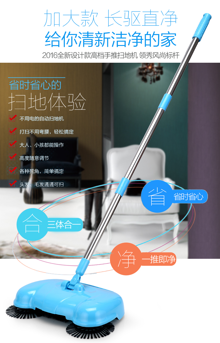 Portable Eco Green Sweeping Sweeper Smart Vacuum Cleaner