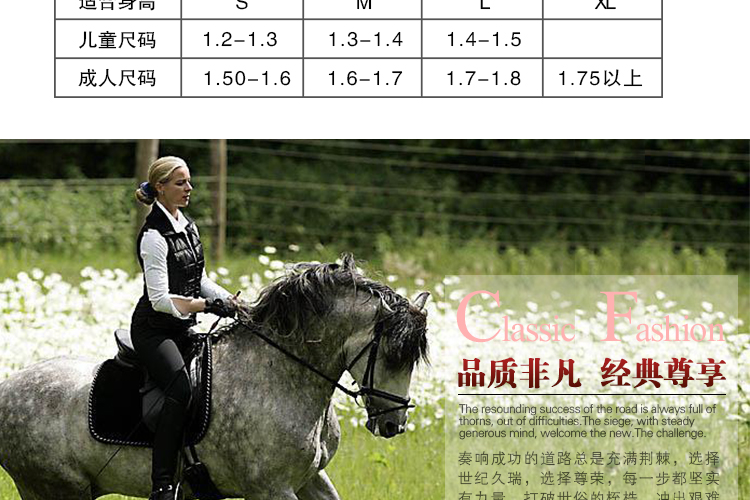 Article sports equestres - Ref 1382547 Image 5