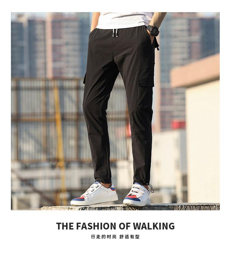 Mùa hè siêu mỏng phần dài quần nam Slim chân căng Cao Ông chân dài 120 cm phiên bản dài của dụng cụ giải trí