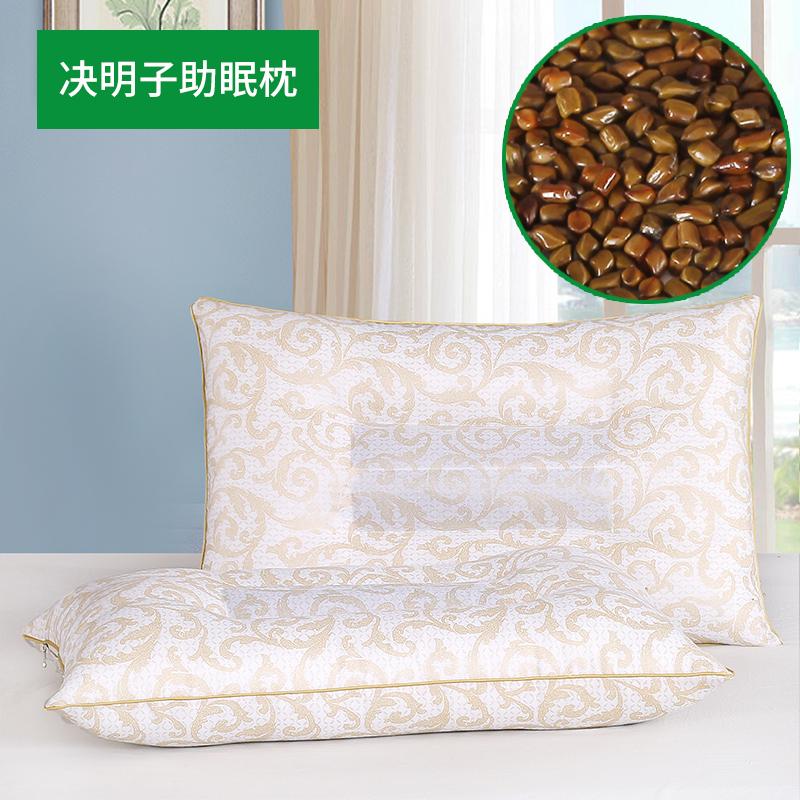 决明子枕头单人枕芯一对装家用学生双人护颈椎枕荞麦皮宿舍枕头芯