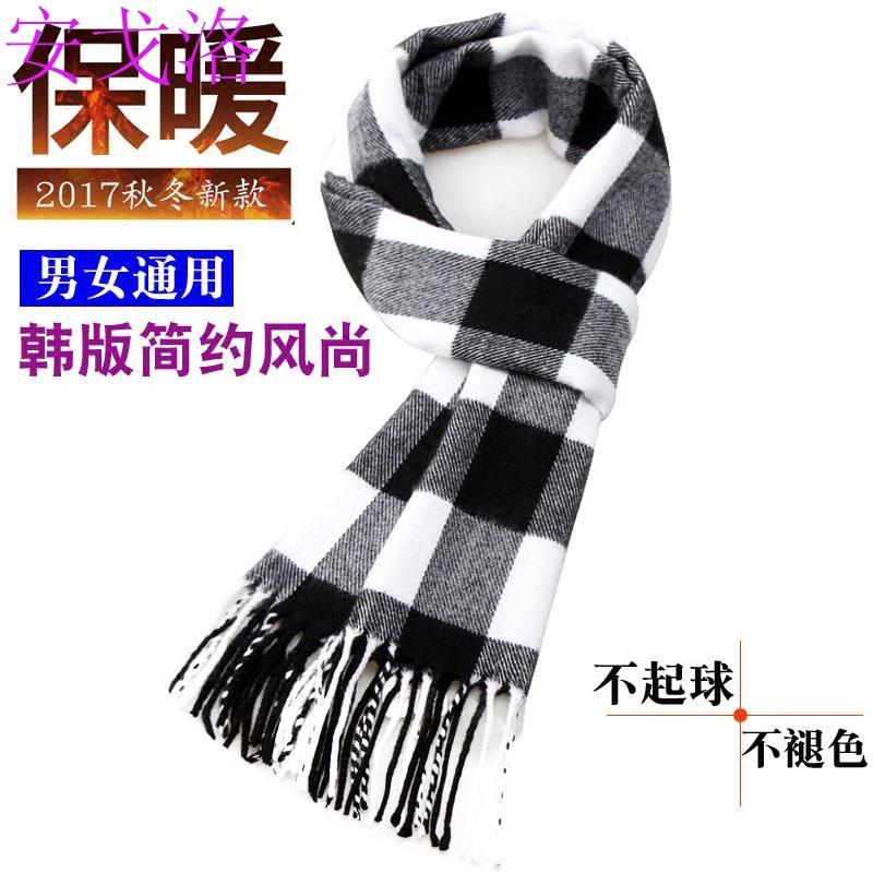 Khăn quàng cổ nam Angolo mùa thu và mùa đông Hàn Quốc của những người trẻ tuổi mới để giữ ấm khăn sinh viên kẻ sọc Anh - Khăn quàng cổ / khăn quàng cổ