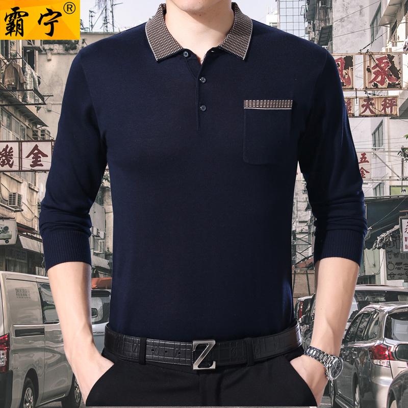 2019春装中年爸爸装长袖T恤针织衫