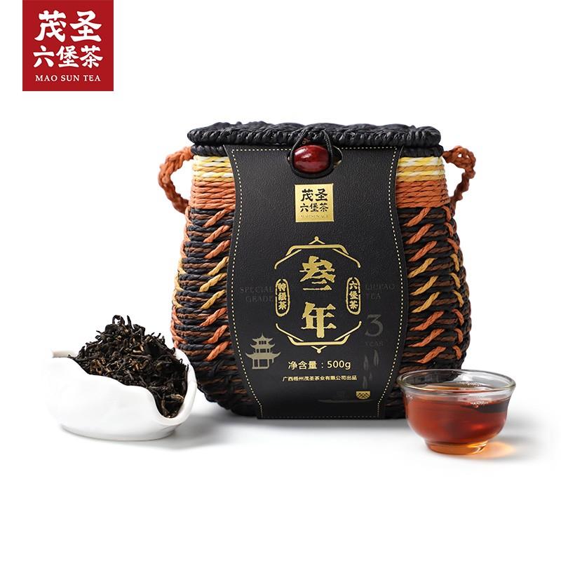广西梧州茂圣六堡黑茶三年陈