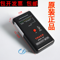 Track anti-static surface resistance tester resistance impedance meter