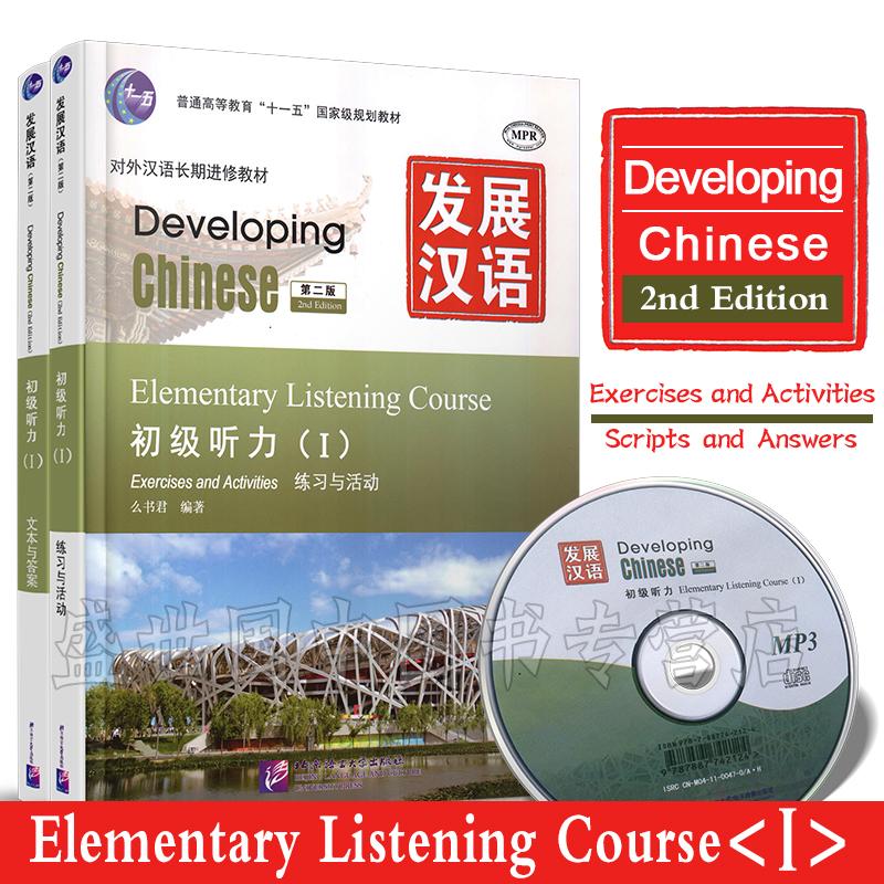 v汉语高中历史悠久的课件亚非音乐图片