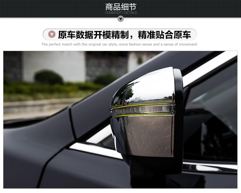 Ốp gương chiếu hậu Xe Nissan -Xtrail 2017-2018 - ảnh 16