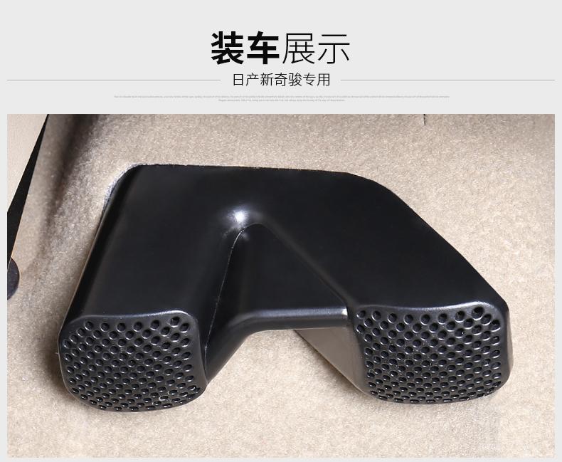 Ốp lỗ điều hòa chân ghế Xe Nissan X-trail - ảnh 11