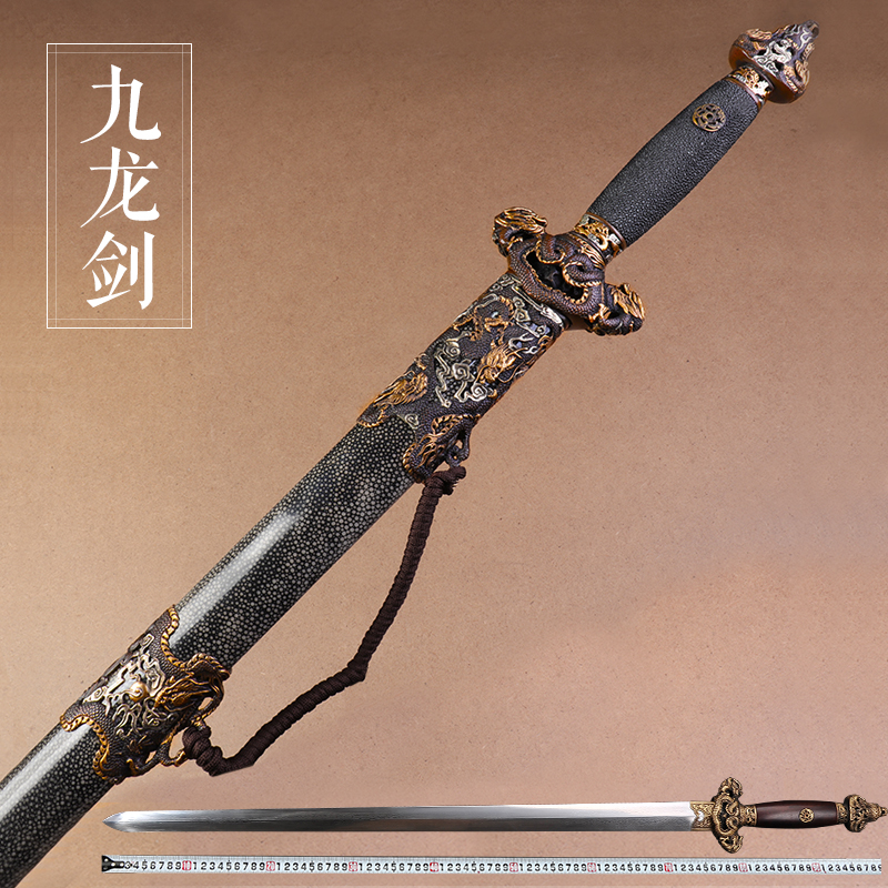 sword pure manual pattern steel eight sides, Kowloon han jian sword tool long tang sword is not edged usually cold steel