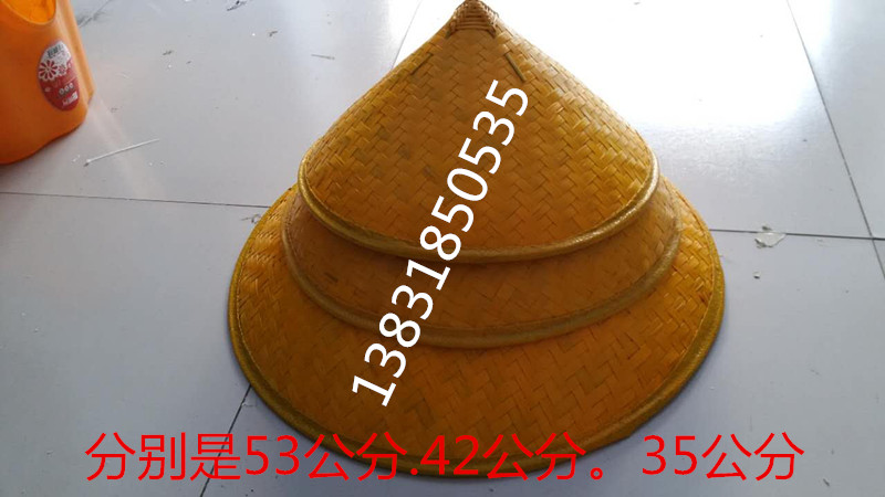 ... red army bamboo hats hats men and women dance performance props shade  hat · Zoom · lightbox moreview · lightbox moreview · lightbox moreview ... 22d16fd10e9f