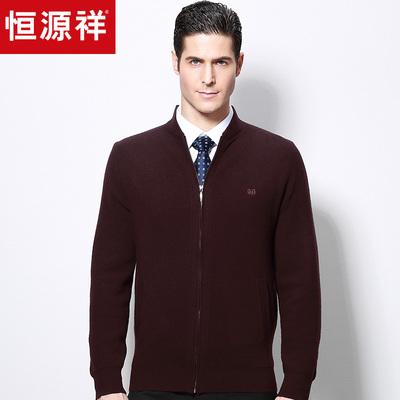 Hengyuan Xiang cổ áo nam dây kéo len áo len rắn màu dày trung niên áo len mùa đông áo len nam quần áo - Áo len