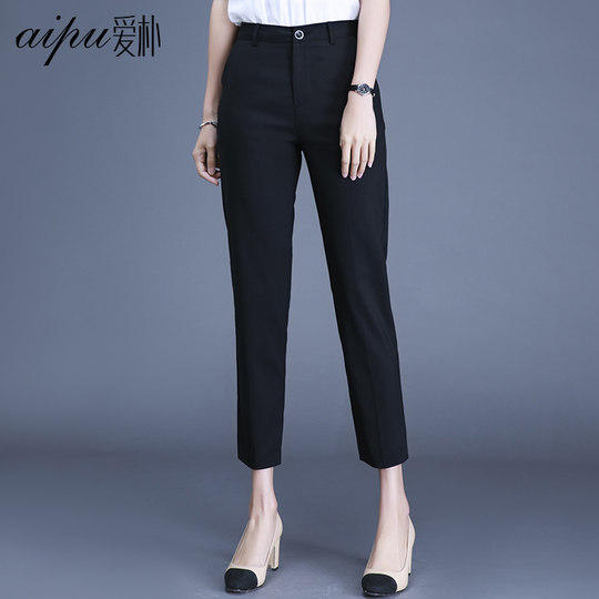 Love Park Western style big mm large size women was thin casual pants suit 2019 summer new large micro-mm thin loose