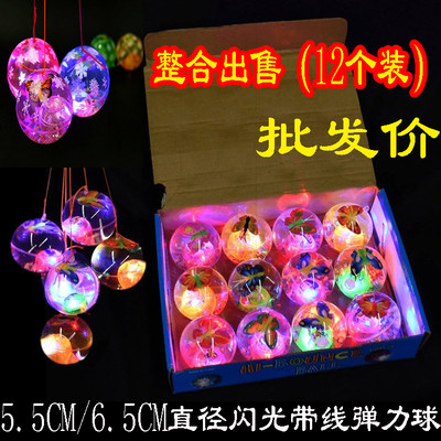 Variety of luminous bouncy ball flash bouncing ball with rope children's stall toy water polo luminous butterfly jumping ball