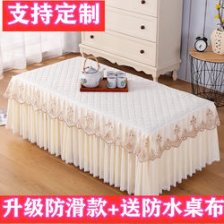 Coffee table tablecloth rectangular coffee table cover cloth lace table mat living room home European-style TV cabinet dust cover
