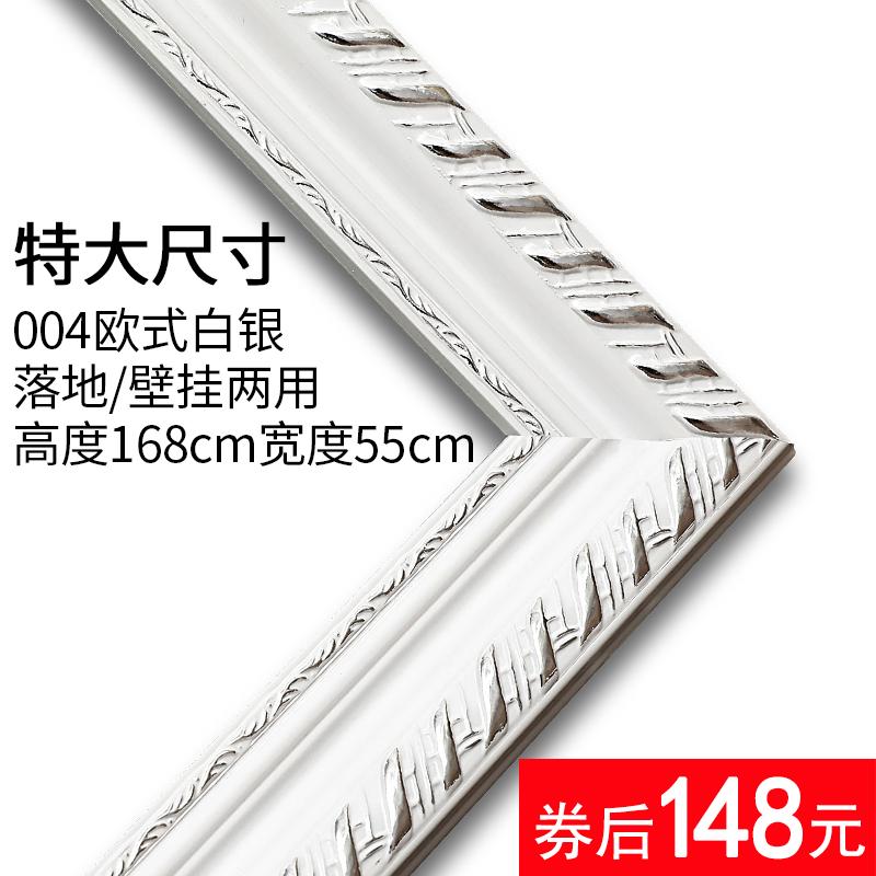 【Двойная цель утепленный 】004 очень большой размер【 высокая Цин Чао белый 】20 купонов на скидку
