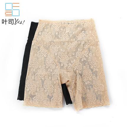 夏天新款超薄蕾丝塑身美体收腹高腰产后提臀瘦腿平角打底安全裤