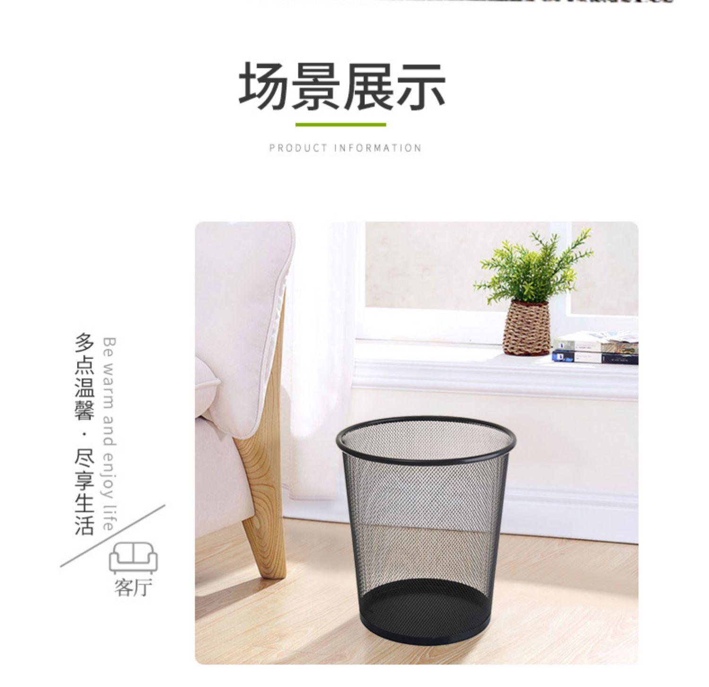 Edo办公室家用垃圾桶金属铁网垃圾篓厨房卫生间无盖铁丝网废纸篓商品详情图