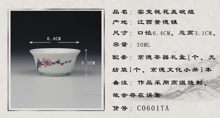京德贵和祥景德镇手绘陶瓷功夫茶具套组整套报春盖碗杯组礼盒包装