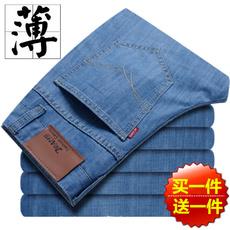 Джинсы мужские Jeans 999 2017