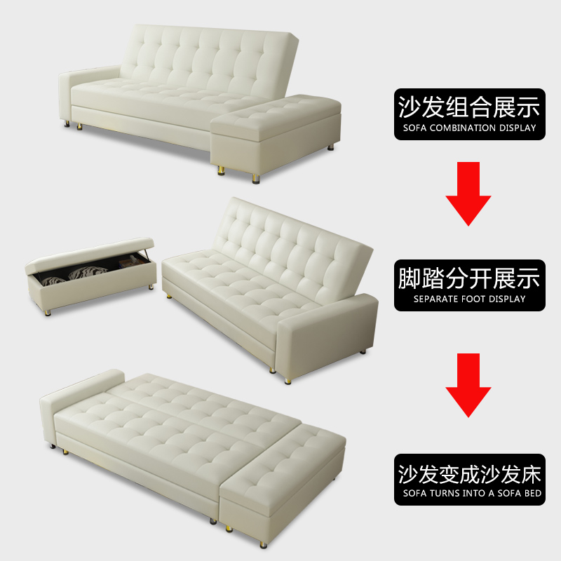 Folding Sofa Bed Living Room Double Small Apartment Multi Function Storage  Simple Modern Sitting Dual Use ...