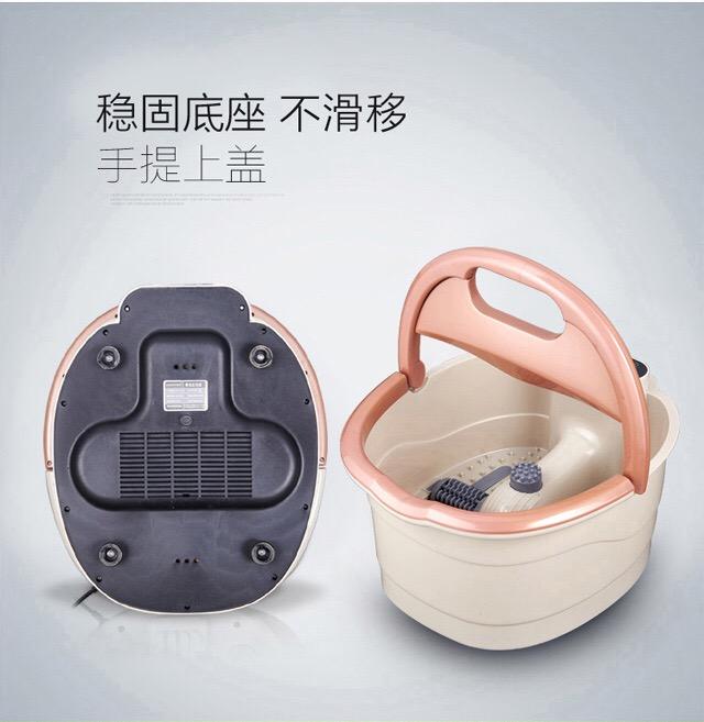 朗欣特足浴盆ZD4L-ZY-8818