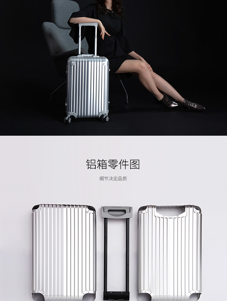 Occa aluminum-magnesium alloy fashion aluminum frame trolley case caster female metal suitcase male business high-end boarding