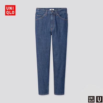 U系列 修身窄口牛仔九分裤(水洗产品) 426008