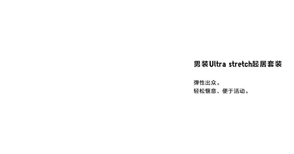 990_180119_inner03-01.png