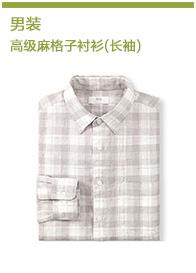 Quần áo nam  Uniqlo  22933 - ảnh 7
