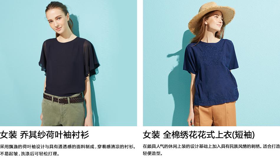 950_170526_shirt06.jpg