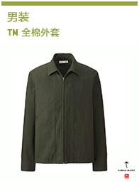 Quần áo nam  Uniqlo  22894 - ảnh 8