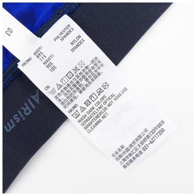 Quần áo nam  Uniqlo  22903 - ảnh 12