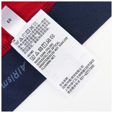 Quần áo nam  Uniqlo  22840 - ảnh 12