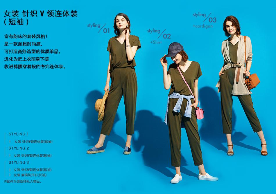 950_170505_onepiecedress10.jpg