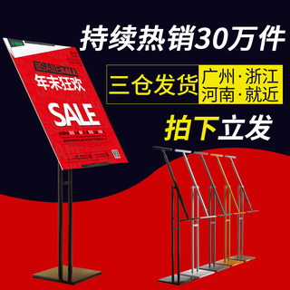 kt board display stand vertical floor poster stand advertising shelf bracket roll-up billboard display stand custom production