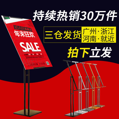 KT board exhibition set of landing posters rack advertising shelf bracket Easy Laobao billboard display shelf custom production