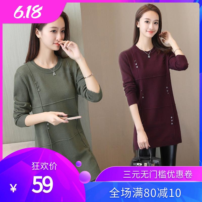 Áo len nữ dài giữa áo thun nữ phiên bản Hàn Quốc 2019 mới lỏng lẻo vừa vặn cổ tròn dệt kim chạm đáy áo sơ mi nữ dài tay - Áo len cổ chữ V