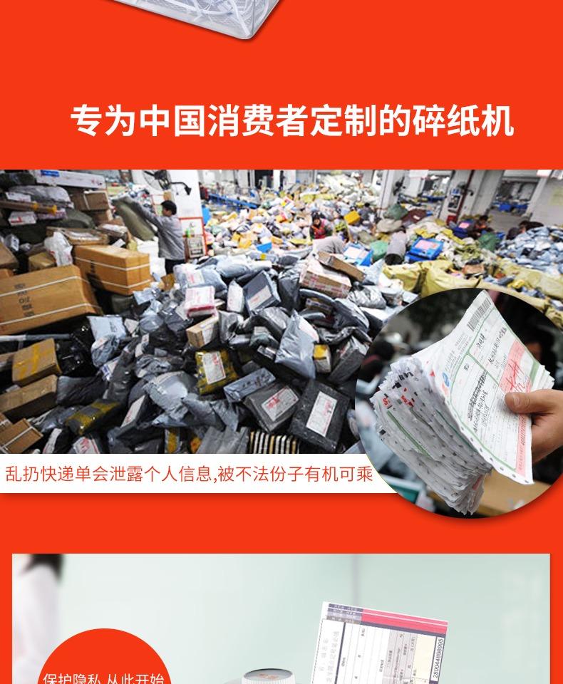 盆景碎纸机连续碎纸,大容量高保密,办公好伙伴商品详情图