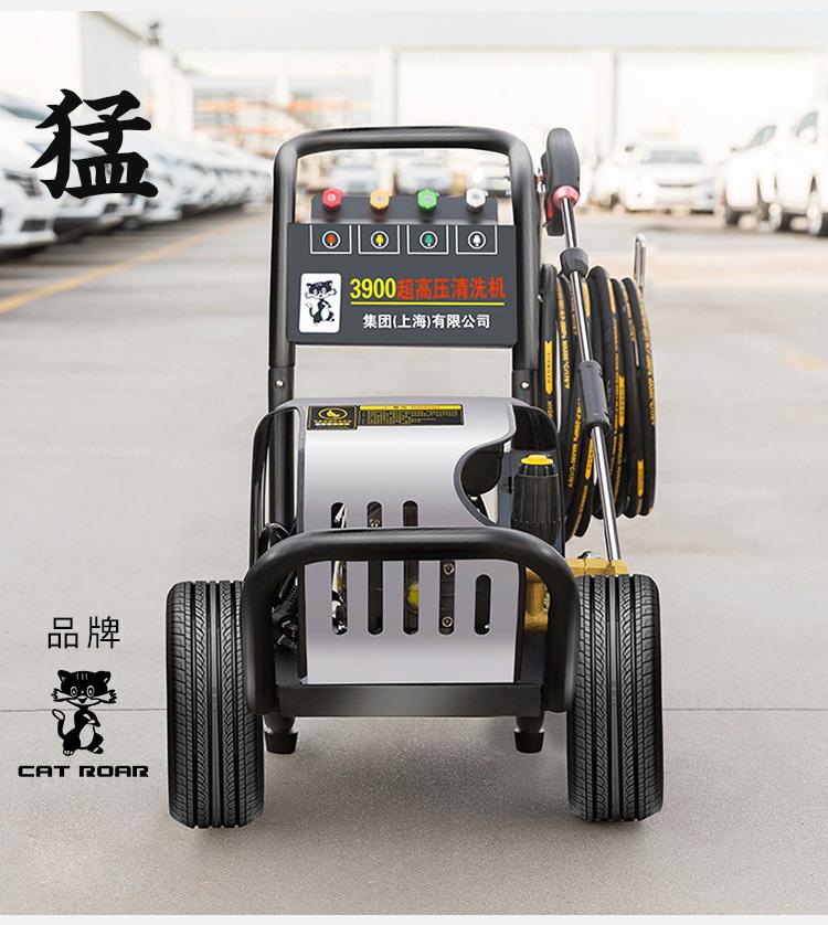 超高压水泵220v380v超高压商用清洗机洗车场专用超高压洗车机洗车详情图
