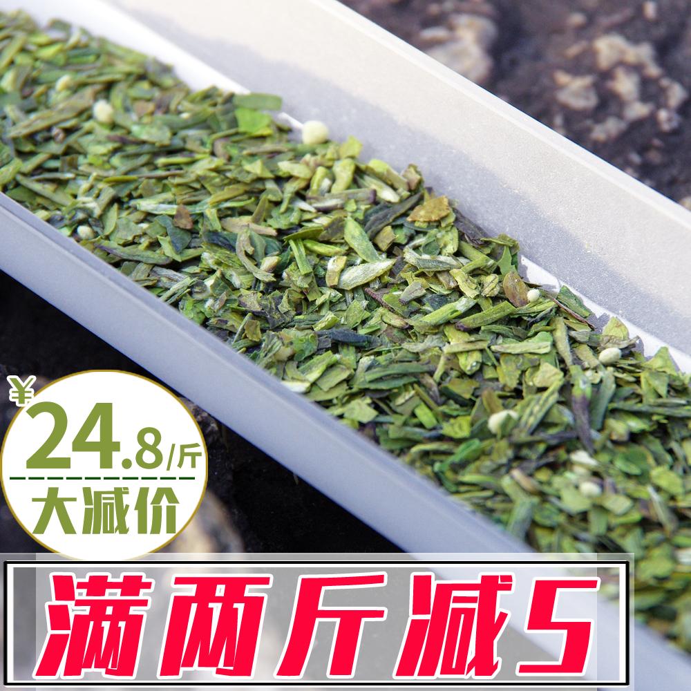 2020新茶雨前龙井碎茶片心大佛龙井茶农直销500g包邮特级绿茶叶