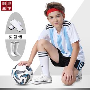 Форма клубная,  Ребенок футбол костюм мужчина ученик c ло мальчиков обучение команда одежда дети месси детский сад джерси мальчик, цена 608 руб