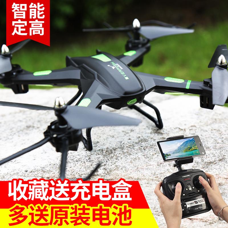 Зарядка пульта дистанционного управления длинный Вертолет с четырьмя осями на выносливость без Аэрофотосъемка человека высокая Четкий профессионал детские игрушечный