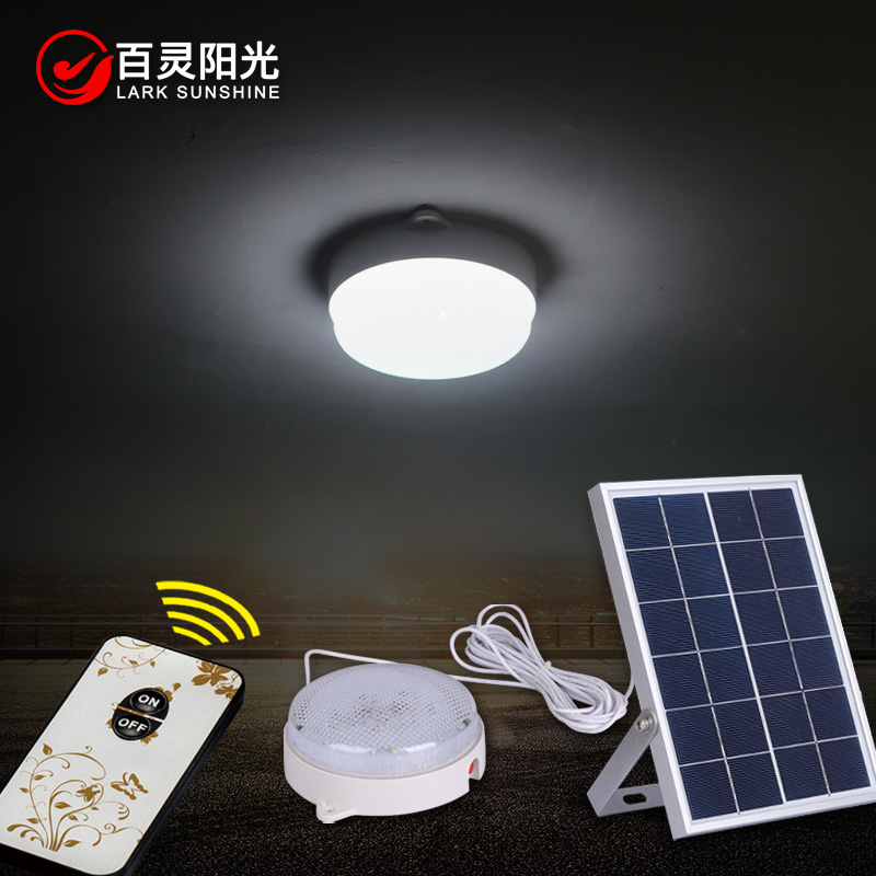 Led Solar Lights Super Bright Home Interior Lighting Outdoor Garden Waterproof Light Control Wall Lamp Street