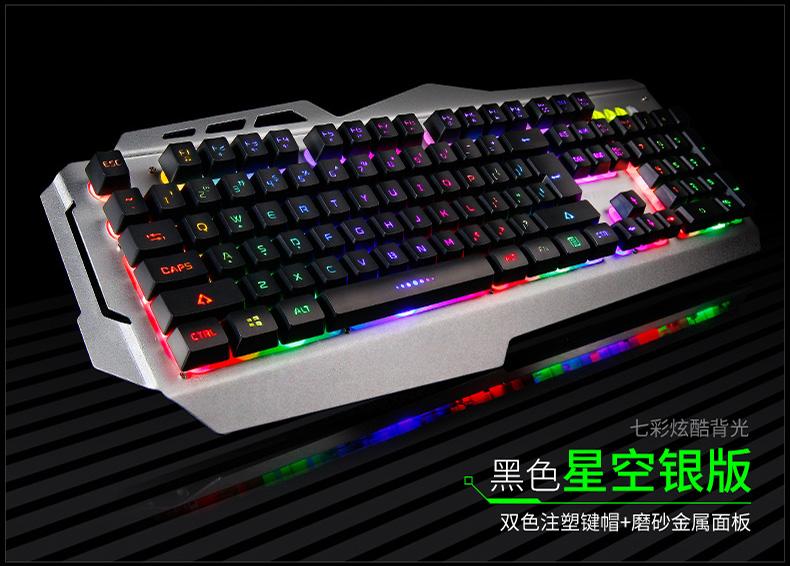 雷腾金属键盘滑鼠组电脑游戏电竞青轴机械手感键鼠耳机三件套详细照片