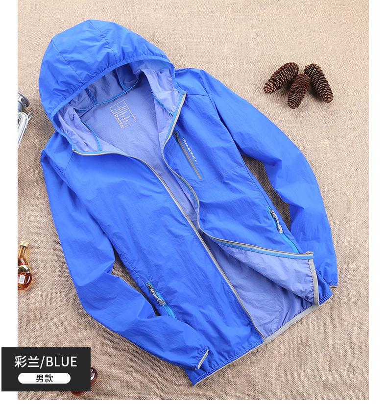 Sun bảo vệ quần áo nam mùa xuân và mùa hè quần áo thể thao ngoài trời của nam giới áo khoác phần mỏng triều casual breathable kem chống nắng áo khoác