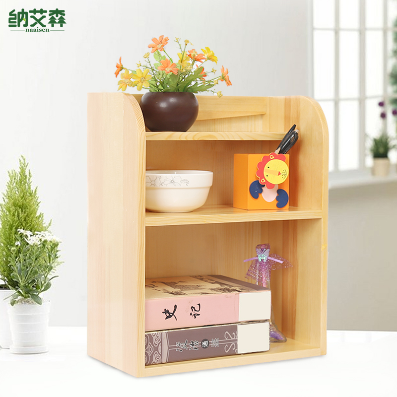 Naisen Pine Table Bookcase Small Shelf Desktop Simple Package Mini Solid Wood Office Bookshelf