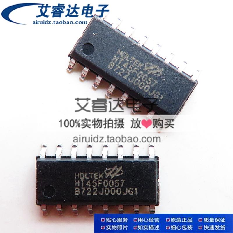 正品品牌HT4545FF00570057芯片SOP16HOLTEK贴片集成电路原装