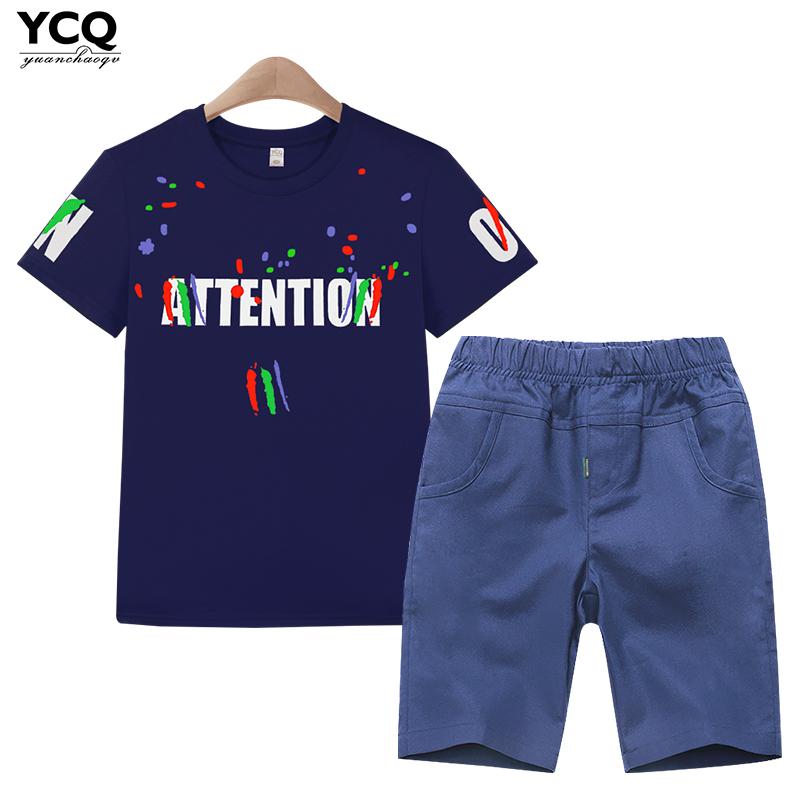 儿童夏装男童套装2018新款童装男孩短袖衣服中大童宝宝夏季两件套