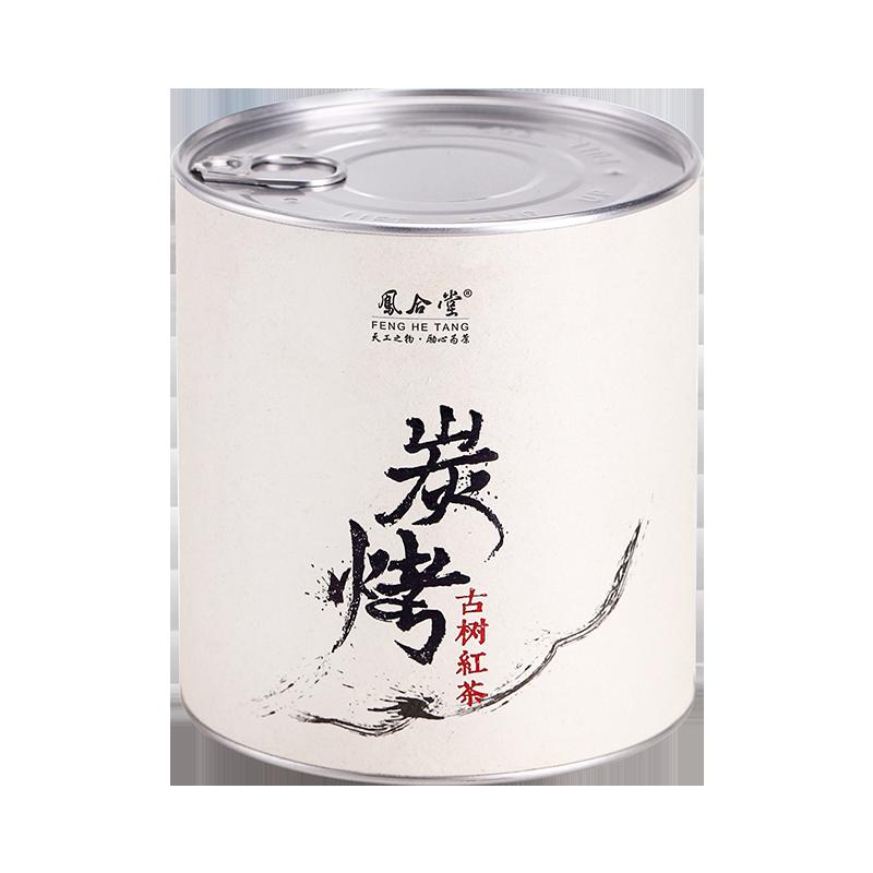 凤合堂云南碳烤红茶滇红茶特级浓香型红茶叶