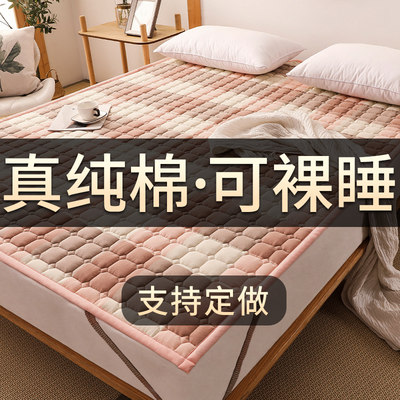 Double-sided cotton bed squat single double 1.8M thin mattress floor cushion is cleaned by total cotton tatami foldable customization
