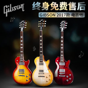Gibson电吉他Standard吉普森Traditional/Classic/Studio/Tribute